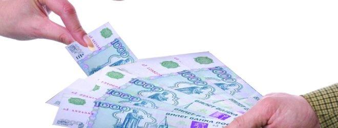 Получение потребительского кредита наличными в банке