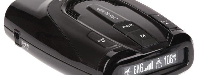 Антирадар для автомобиля и его установка на автомобиль