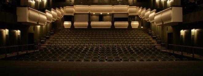 Достаем билеты в театр