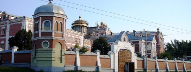 Достопримечательности города Самары.