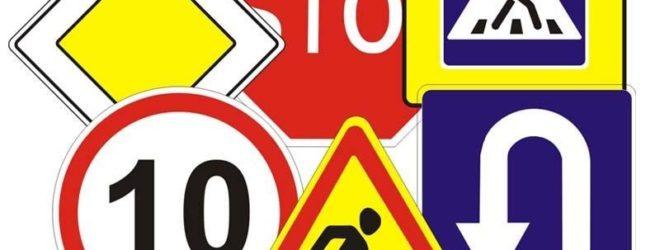Советы для запоминания дорожных знаков