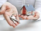 Как выгодно продать вашу квартиру