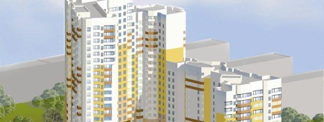Покупка квартиры в новостройке: «за» и «против»