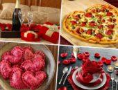 Что подарить любимому на День влюбленных?