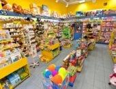 Детский магазин с игрушками