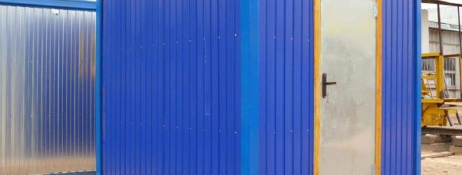 Продажа и производства блок контейнеров