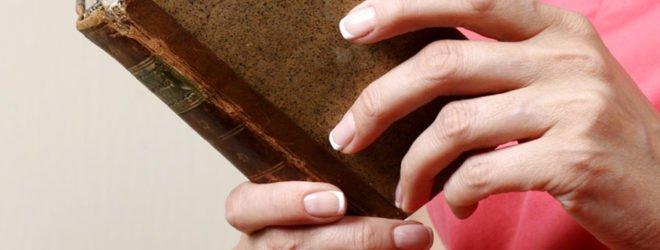 Самая древняя печатная книга в мире