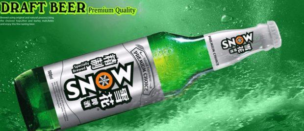 Снежное китайское пиво