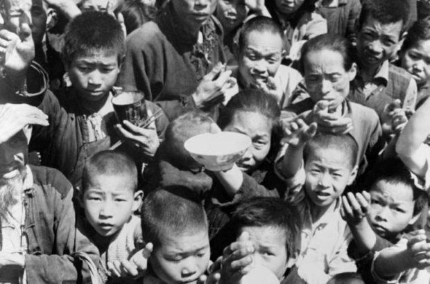 Гуансинская трагедия