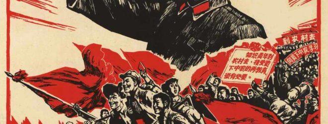культурная революция в китае