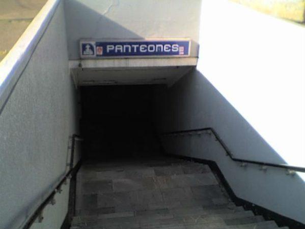 Вход на станцию