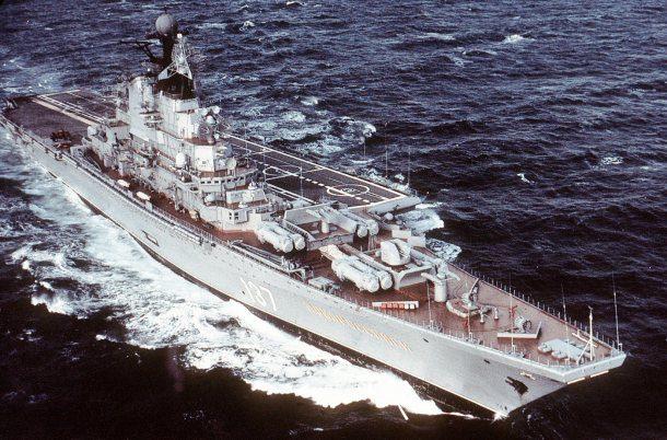 Авианесущие крейсеры типа «Киев»