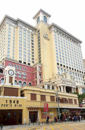Casino Ponte 16 — Макао, Китай