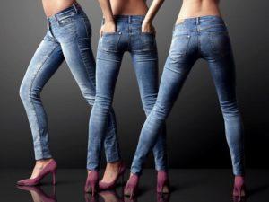 25 пар самых дорогих джинсов.