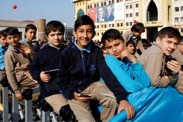 Турецкие школьники