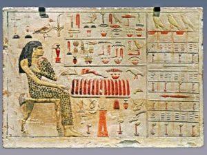 Повседневная жизнь египтянки и другие факты.