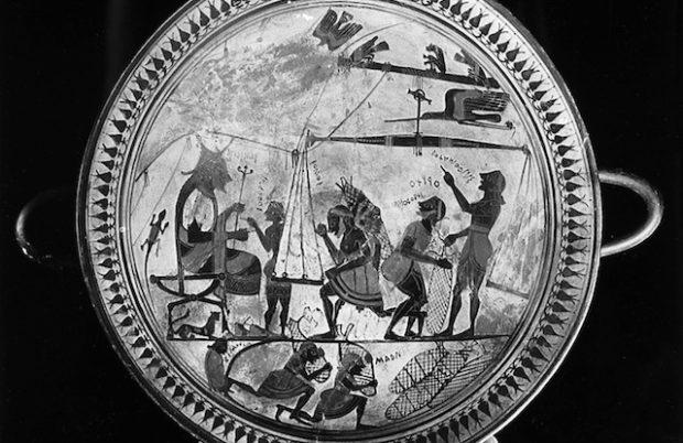 Silphium — I век до нашей эры (Ливия)