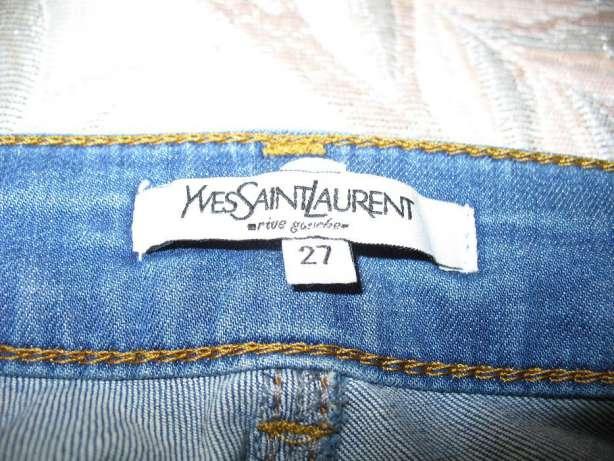 25 самых дорогих пар джинсов в истории  p i f 13d2b0c5917