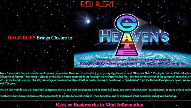 Врата Рая (Heaven's Gate)