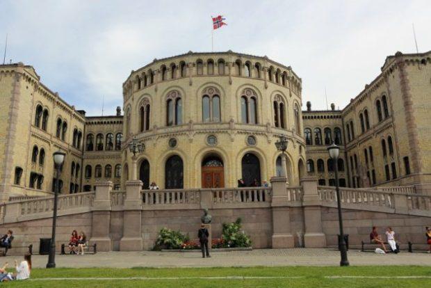 Правительственное здание в Осло