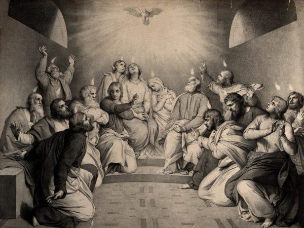 Сошествие Святого Духа на апостолов в Пятидесятницу