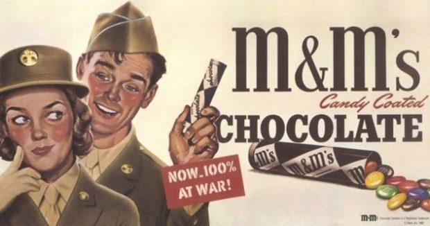 mms во время второй мировой войны