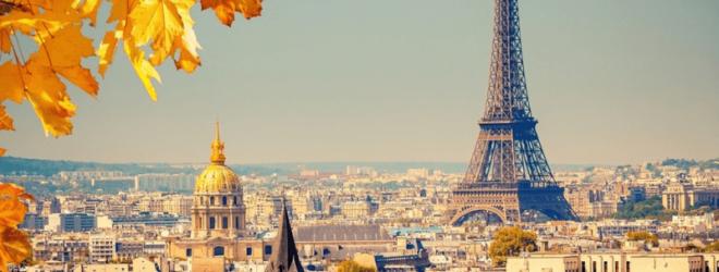 Панорамный вид на Париж