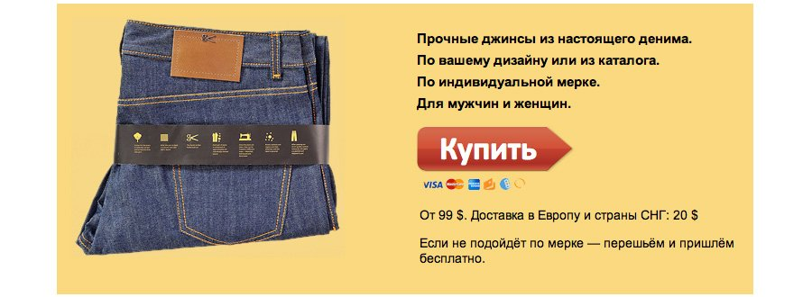 Несколько основных причин, почему джинсы могут вам не подходить