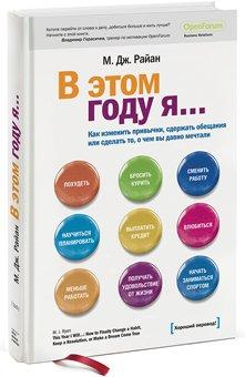 7 максимально полезных книг по саморазвитию, которые помогут вам наладить жизнь и добиться успеха