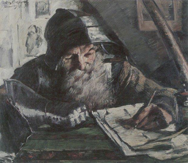 Готфрид фон Берлихинген