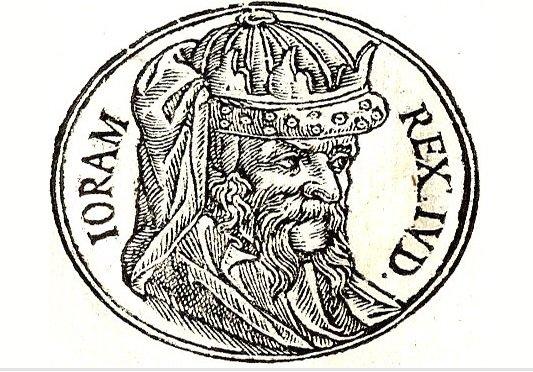 Иорам