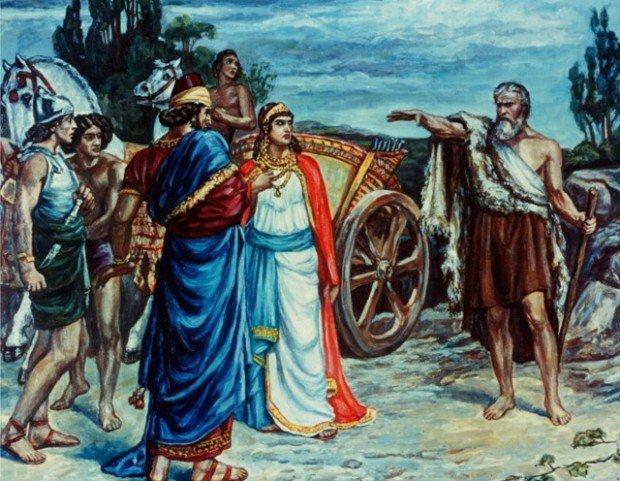 Ахав и Иезавель