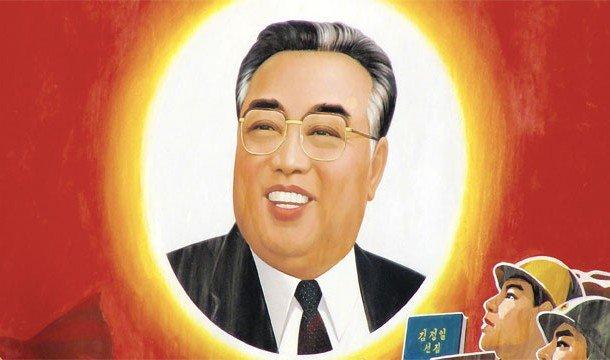 Ким Ир Сен, лидер Северной Кореи