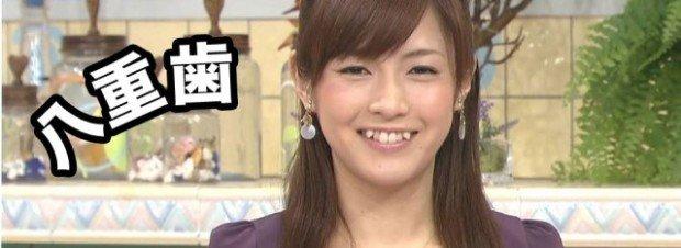 Молодая Японка с кривыми цубами
