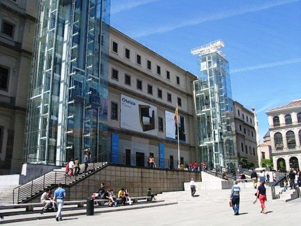 Здание центра искусств королевы Софии, Мадрид