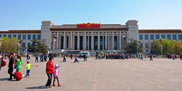 Здание национального музея Китая, Пекин