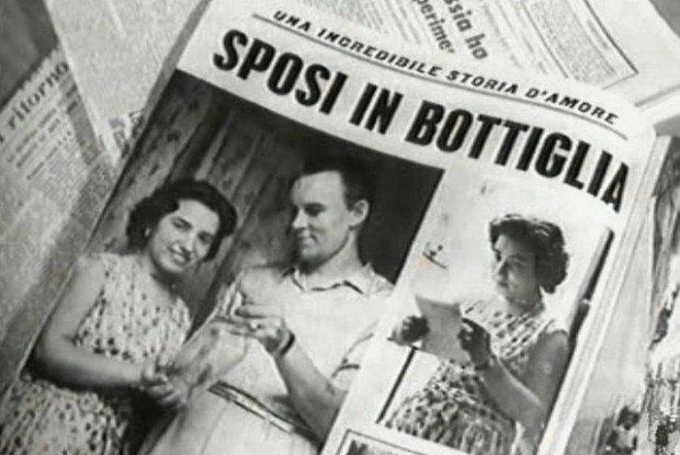 Письмо в бутылке стало началом удивительной истории любви