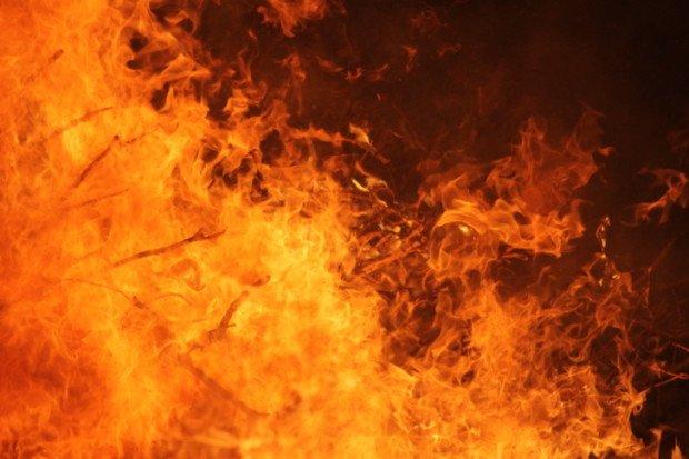 Бушующее пламя