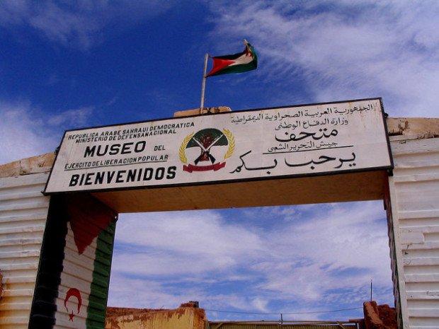 Музей под флагом Западной Сахары