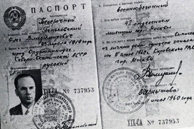 Олег Пеньковский – главный предатель СССР
