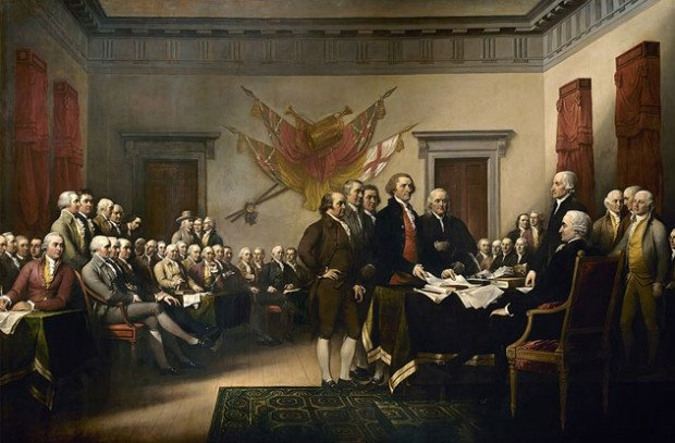 «Провозглашение независимости»