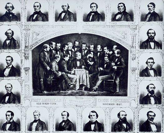 Участники шахматного турнира 1857 года