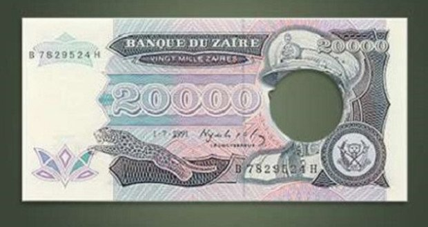 Банкнота номиналом 20 000 риелей образца 1997 года
