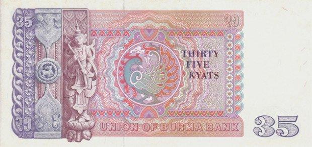 Банкнота номиналом 35 кьят образца 1985 года