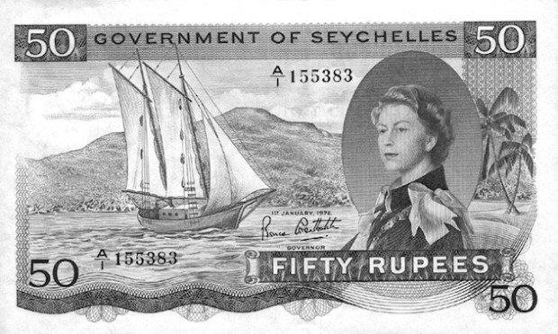 Банкнота номиналом 50 рупий образца 1968 года