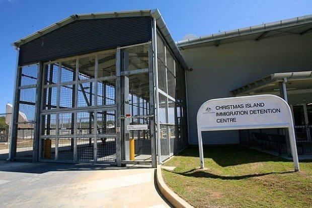 Центр содержания беженцев