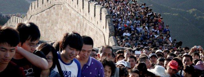 Китайцы у Китайской стены