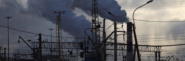Промышленное загрязнение атмосферы