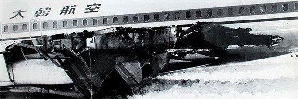 Рейс KAL902 после посадки