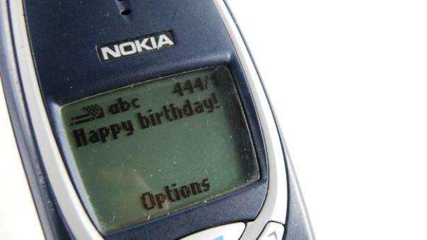 SMS на экранеНокиа 3310